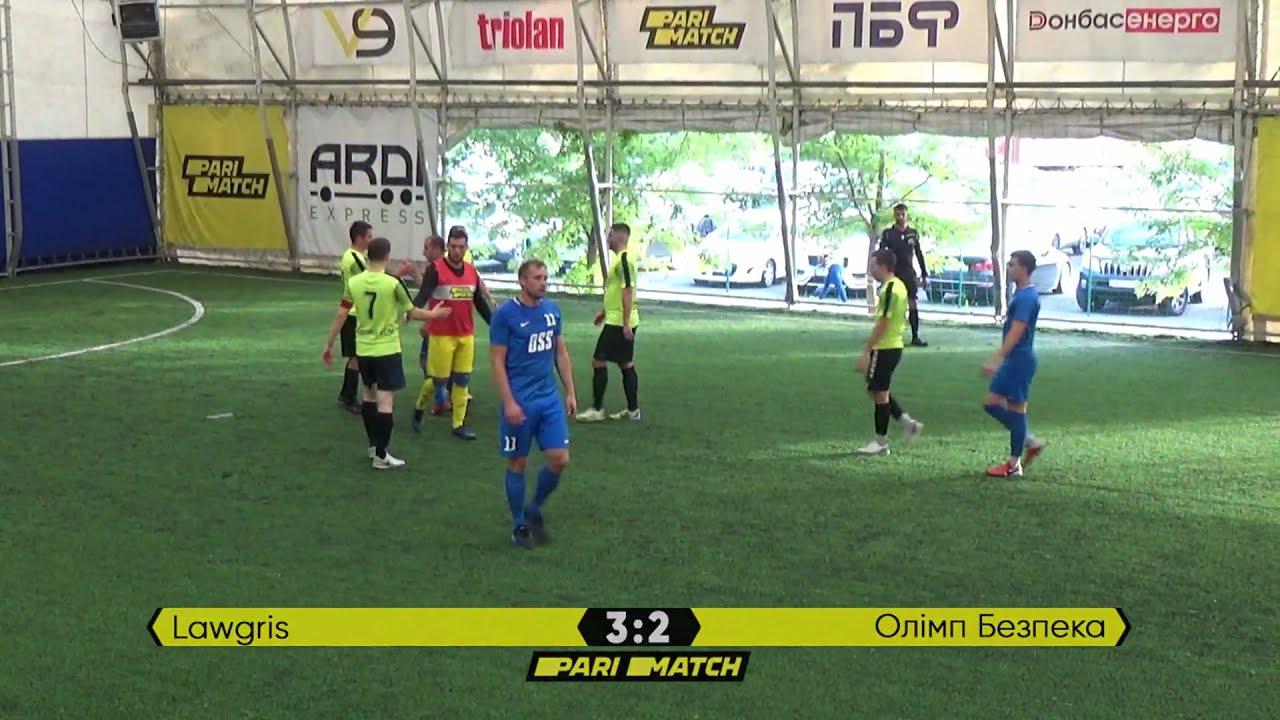Огляд матчу   Lawgris 3 : 2 Олімп Безпека   Parimatch League 2021