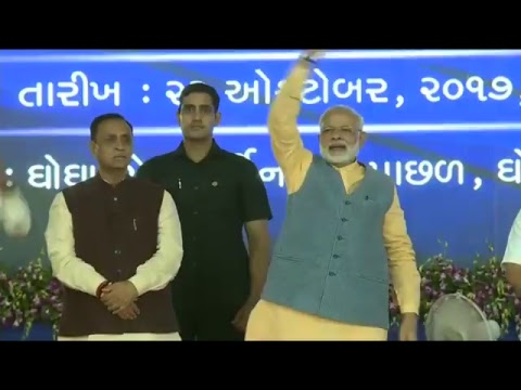 PM Modi inaugurates Ghogha-Dahej Ro-Ro ferry service & cattle feed plant in Ghogha, Gujarat