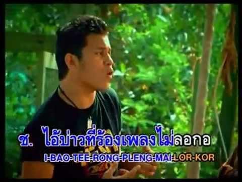Thai songs.mp4