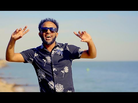 Andit Okbay - 'Ti Gudeye ['ቲ ጉደየ] - New Eritrean Music Video 2018