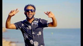 Download Andit Okbay - 'Ti Gudeye ['ቲ ጉደየ] - New Eritrean Music Video 2018 Mp3 and Videos