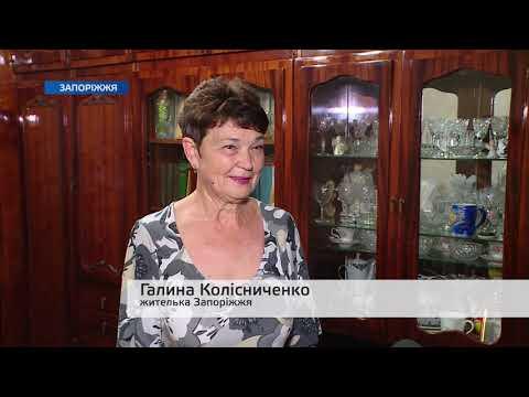 Телеканал TV5: ЖИТТЯ НА БІОДОБАВКАХ