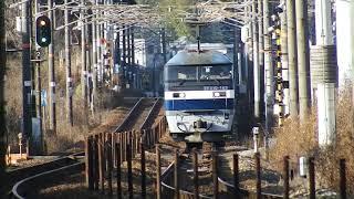 JR山陽本線 貨物列車 EF210-163