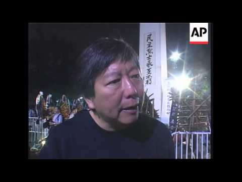 Memorial vigil on 19th anniv of Tiananmen Square crackdown