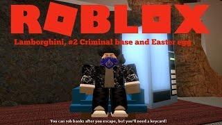 Roblox | Jailbreak (Beta) | #2 Criminal base, Lamborghini and Easter eggs