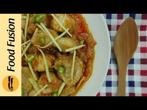 Ginger Chicken Recipe By Food Fusion Youtube