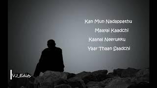 Mahabaratham Sad Song | Jagathinil Vithiyai | Tamil