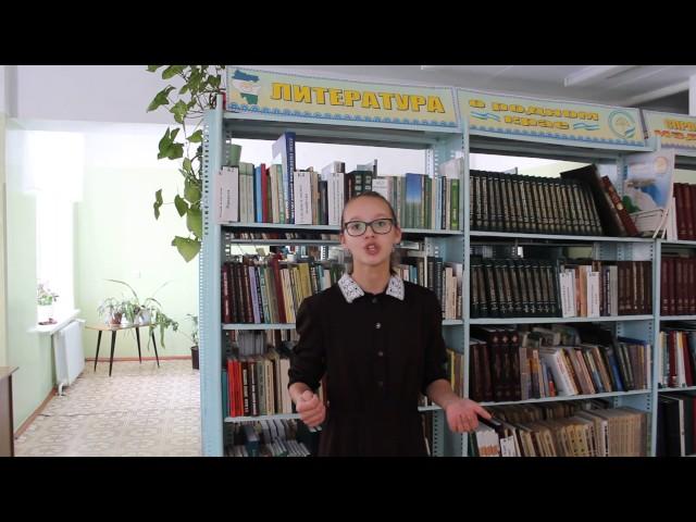 Изображение предпросмотра прочтения – ЖилкинаОльга читает произведение «Евгений Онегин» А.С.Пушкина