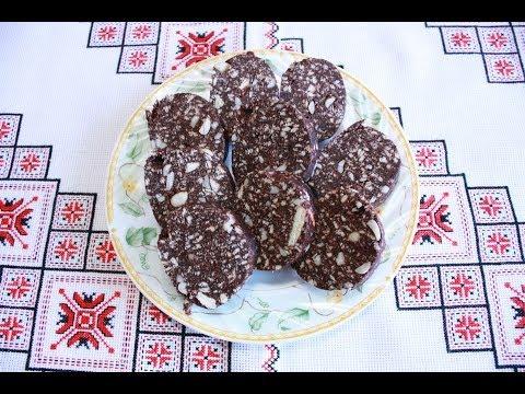 Шоколадная колбаса рецепт Сладкая колбаска шоколадная колбаска Шоколадна ковбаса рецепты для дома