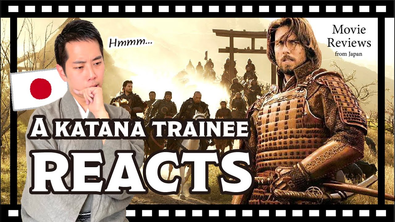 """[Movie review] Why this historically inaccurate movie is accepted by Japanese -""""The Last Samurai"""""""