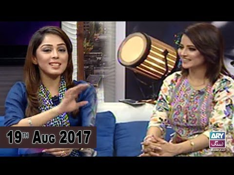 Breaking Weekend - 19th August 2017 - ARY Zindagi
