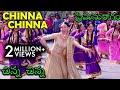 Chinna Chinna Video Song | ప్రేమానురాగం Movie | Hum Saath Saath Hain | చిన్న చిన్న| Salman Khan