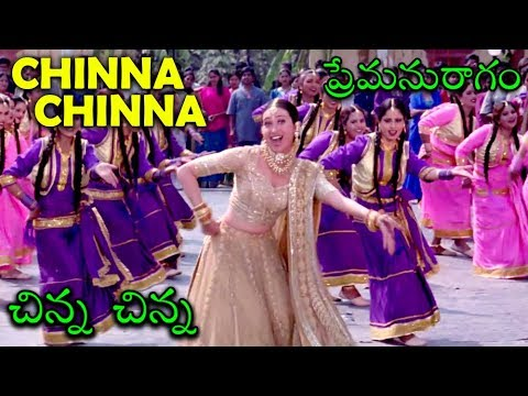 Chinna Chinna Video Song |...