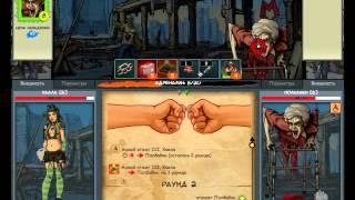 Полный Пи бесплатная браузерная онлайн игра