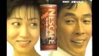 Nescafe Coffee Advertisement Japan ネスカフェ モンテアルバン CM ネ...