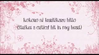 Kiss and Cry - Utada Hikaru (Lyrics)