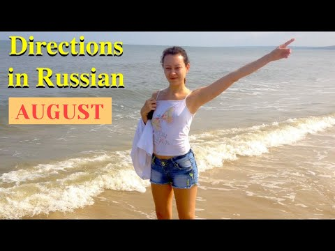 How to ask and give directions in Russian + AUGUST in Belarus