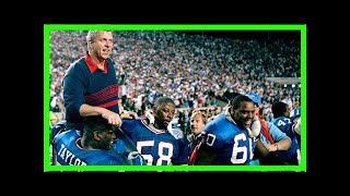 What bill parcells' 1990 giants can teach this eaglesteam