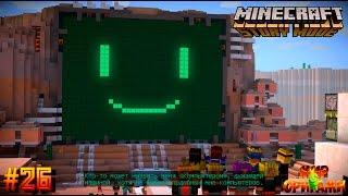 Прохождение игры Minecraft: Story Mode (PC) #26 (Компьютер Зла)
