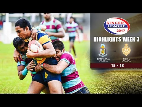 Highlights - Dharmaraja College vs Royal College - Schools Rugby 2017