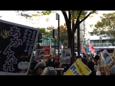 Counter Racist Action in Kyoto 差別デモへのカウンター行動 in 京都(October 25, 2015)