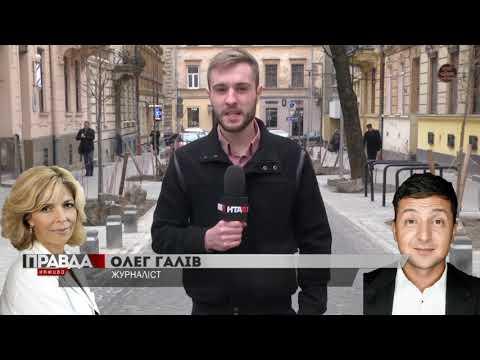 НТА - Незалежне телевізійне агентство: Випуск Правда наживо за 18 березня 2019 року