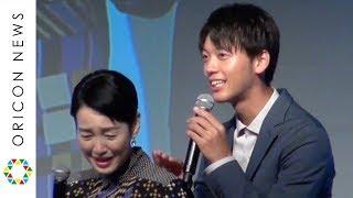チャンネル登録:https://goo.gl/U4Waal 俳優の竹内涼真(24)が7日、都...