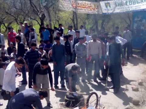 Strike at FASK ( AJK university Kotli Campus)