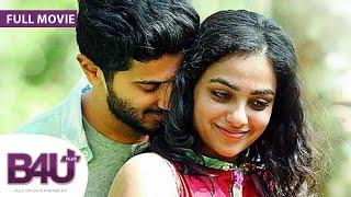 100 Days Of Love (2015) - ROMANTIC MOVIE HD   Dulquer Salmaan, Nithya Menen, Sekhar Menon