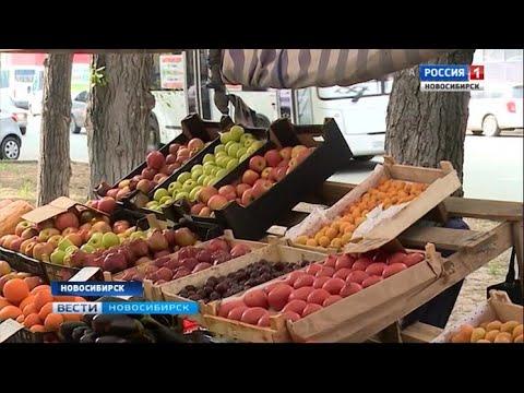 «Вести» начали серию рейдов по нелегальным точкам с фруктами и овощами