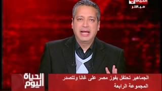 فيديو..  تامر أمين: 25 يناير كان وشها حلو على منتخب مصر أمام غانا