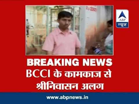 SC gives BCCI reins to Sunil Gavaskar; IPL 7 to go ahead as planned
