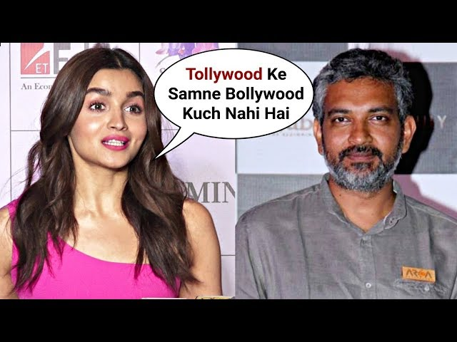 alia requests rajamouli for one chance says she has no callsheet issues