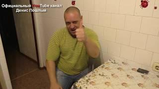 Пошлый анекдот про ЦВЕТИК-СЕМИЦВЕТИК | Денис Пошлый