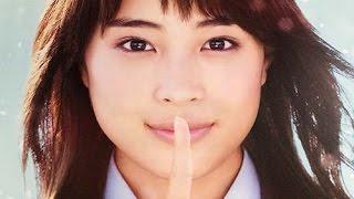 〈Slideshow〉Billboard AD TOKYO, JAPAN - Metro HOT 100 Graphics(Au...