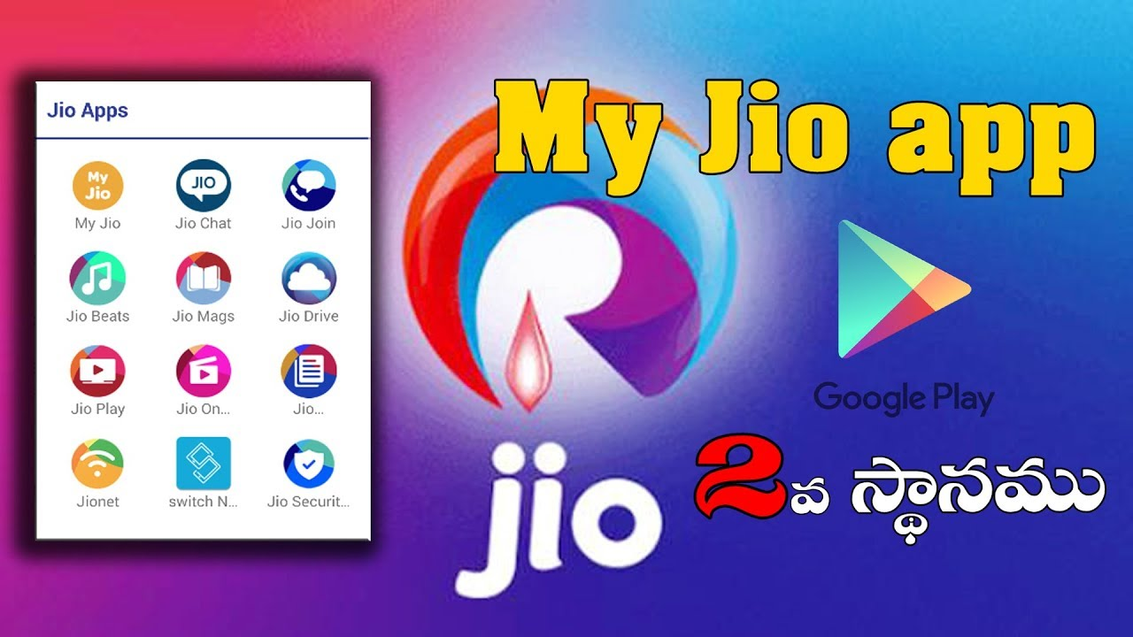 My Jio App 2nd Place in Google Play Store @India || Telugu Amazing Videos