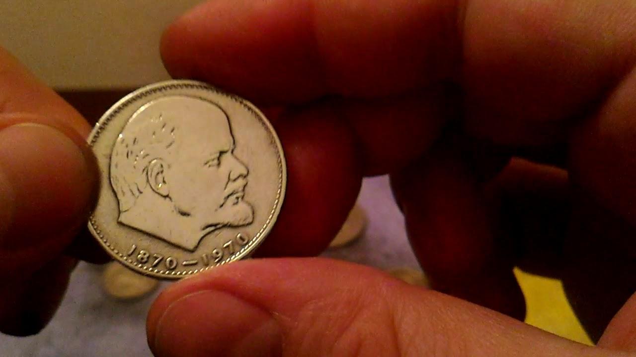 Лучшая чистка и полировка монет