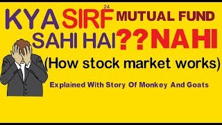 Kya sirf Mutual fund Sahi hai? How Stock Market Works|Mutual Fund Investments