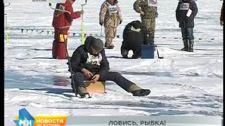 Соревнования по подлёдному лову проведут в начале марта на Братском водохранилище