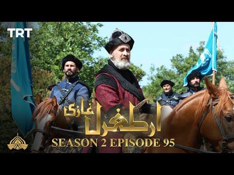 Ertugrul Ghazi Urdu   Episode 95  Season 2