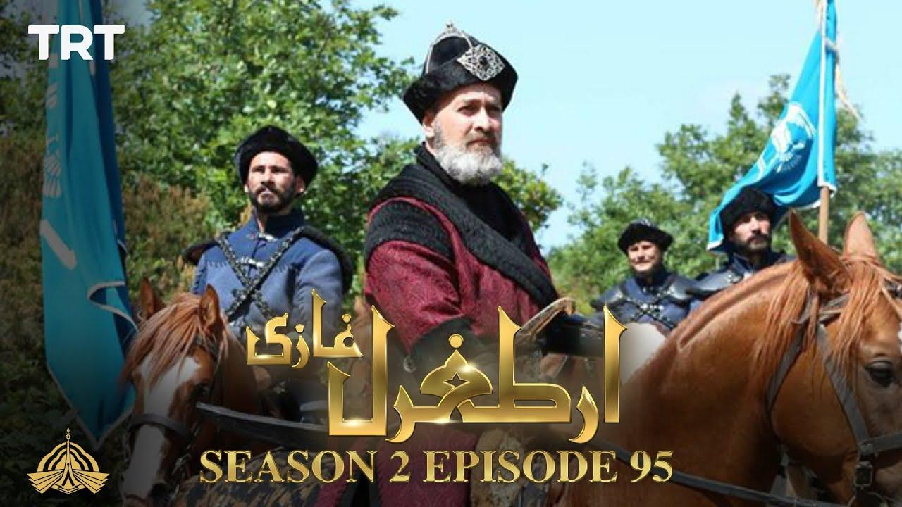 Download Ertugrul Ghazi Urdu   Episode 95  Season 2