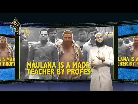 INNOCENT MAULANA ANZAR SHAH QASMI AND NEGATIVE MEDIA