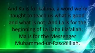 A Is For Allah: Yusuf Islam (Lyrics) - Nasheed