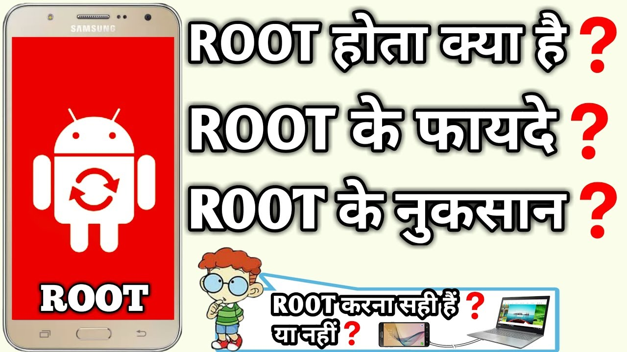 Itel a44 pro android root - updated August 2019