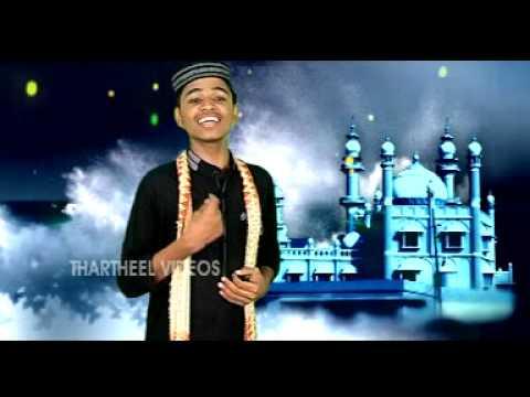 Madhu Rasool Super Song