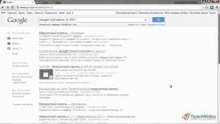 Калькулятор в Google Search (5/9)