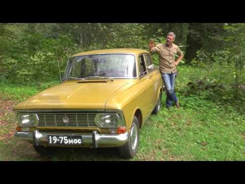 Москвич 412 Экспортный. рассказ