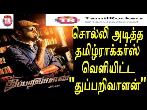 TamilRockers Released Thupparivaalan |...