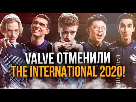 Valve отменили The International 2020! Когда выйдут новые герои в Дота 2?