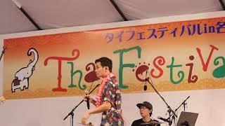 その3 stamp thai festival 2018 nagoya タイ フェスティバル 名古屋